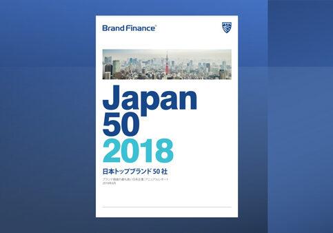 Japan-Top-50-2018